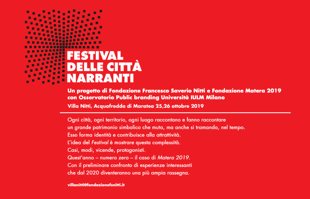 фестиваль повествовательных городов